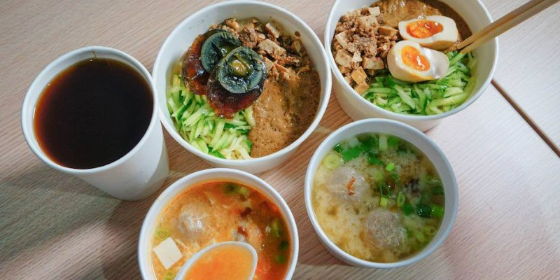 高雄新興美食 老陳涼麵-高雄堀江店-台北超夯的雙醬涼麵,力馬衝一波,吃吃去