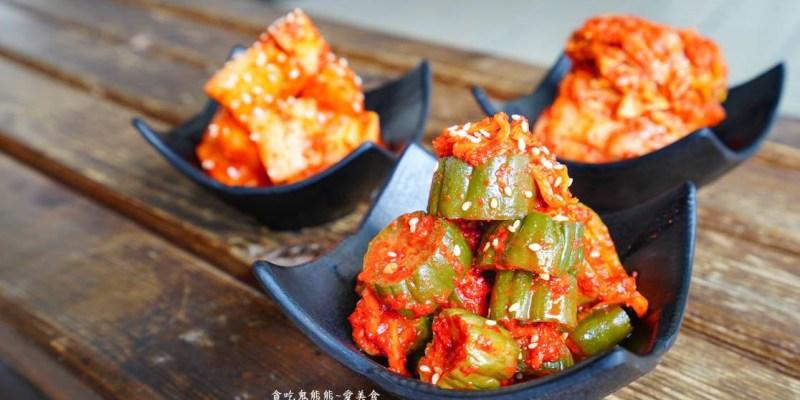 嘉義美食 西區/韓國館한국관-紅通通韓式料理誘惑的幸福