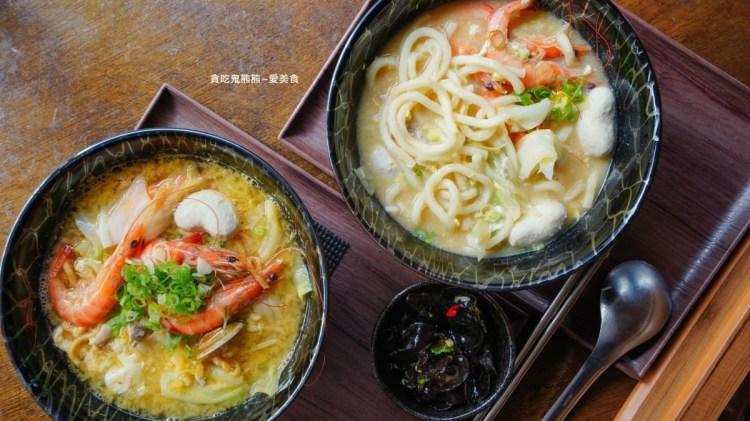高雄新興鍋燒麵 李三鍋燒-海鮮料澎拜,湯頭鮮甜好喝,大碗滿意