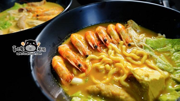 高雄鳳山區鍋燒麵 吉品鮮鍋燒-創意湯頭多種麵類可以選,加麵免費,滿200可外送