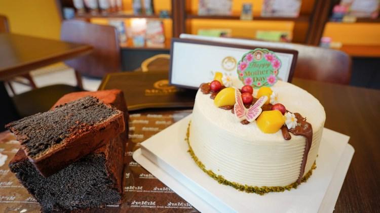 高雄母親節蛋糕推薦 Mr. Mark馬可先生健康烘焙-茉莉花園天使雜糧蛋糕預購搶好康活動中