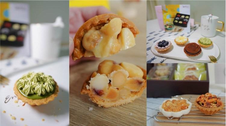 台南甜點 阿嬤的珍藏-仁德交流道附近獲得國家優良商品金牌獎的烘焙坊,伴手禮推薦