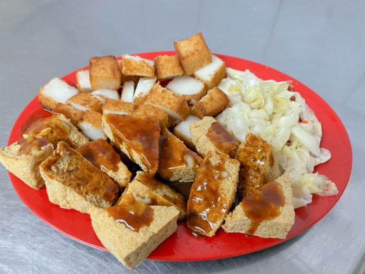 台東美食 久昂臭豆腐-鯉魚山公園下台東旅行必吃炸臭豆腐炸蘿蔔糕