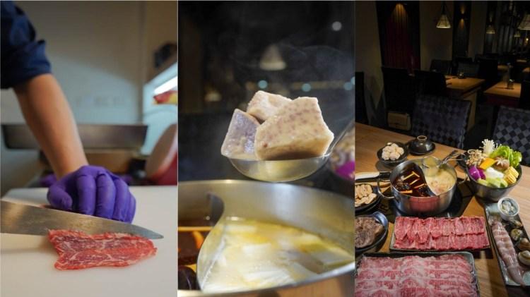 新興區火鍋 塔斯麻鍋物料理 -食尚玩家2天1夜go報導,頂級火鍋特色湯底,蒜蓉芋頭雞火鍋