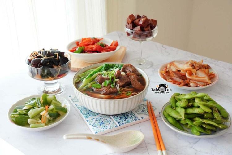 高雄牛肉麵 初牛肉麵-苓雅區麵店,好吃麵麵小菜,現在推出宅配,在家也能輕鬆吃