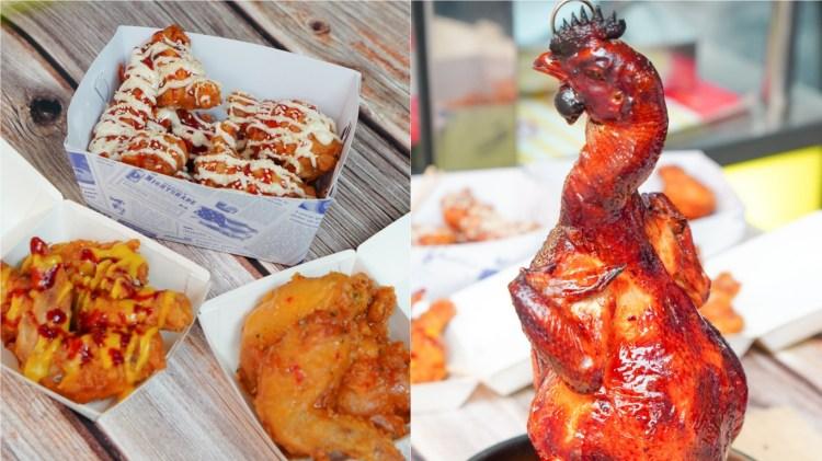 高雄外帶美食 新嘉味豆乳雞-武廟市場附近,多種口味炸雞與預約制桶仔雞