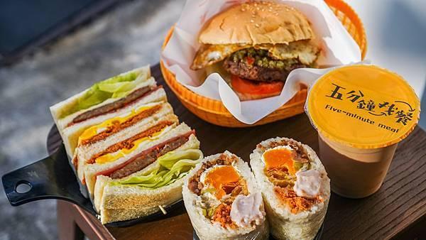 屏東市早午餐 五分鐘找餐屏東店-屏東醫院附近,來自於高雄超人氣早午餐店新開幕