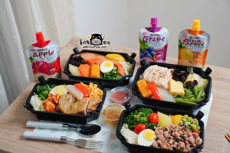 高雄外帶美食 貝特覓健康餐盒富民店-漢神巨蛋附近外帶便當餐盒