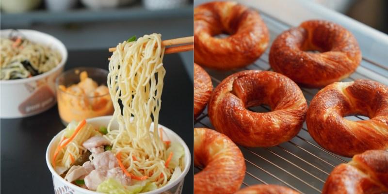 高雄苓雅區外帶美食 那涼涼麵-生日公園對面,健康涼麵與現烤甜甜圈
