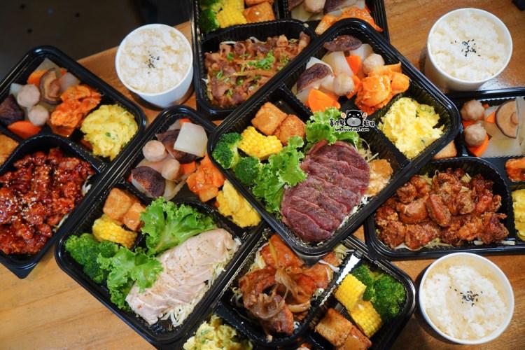 高雄三民區外帶美食 七二食事-建工路百元精緻餐盒