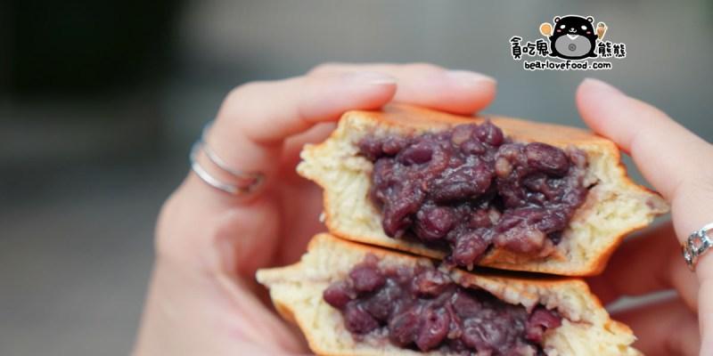高雄楠梓紅豆餅 冬瓜漢德惠店-楠梓加工區附近小吃,新開幕活動中