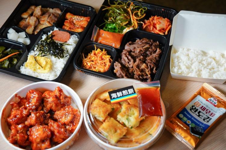 高雄三民區韓式料理外帶外送 韓式料理槿韓食堂-高雄火車站附近外帶外送美食