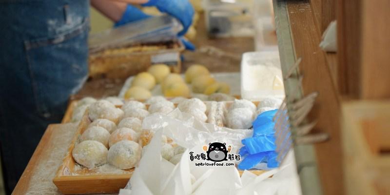 高雄左營區美食 米玥麻糬堂高雄義享店-天然食材,無防腐劑安心吃的手工麻糬