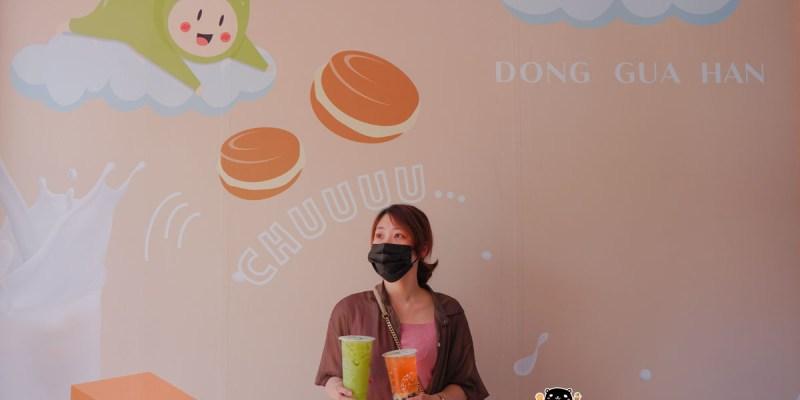 高雄仁武區飲料 冬瓜漢仁忠旗艦總店-最天然的冬瓜茶,最安心喝的品牌