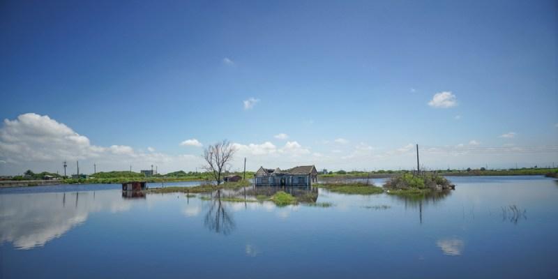嘉義景點 東石水中古厝-水中倒影,攝影族最新拍照景點