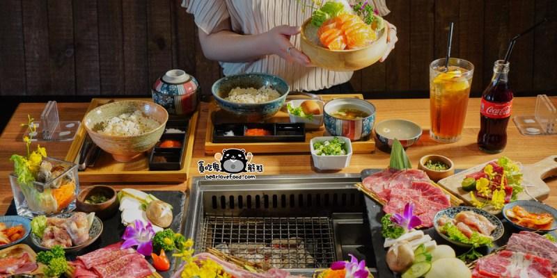 高雄三民區美食 老司機燒肉專門店澄清總店-文山特區日式燒烤套餐推出