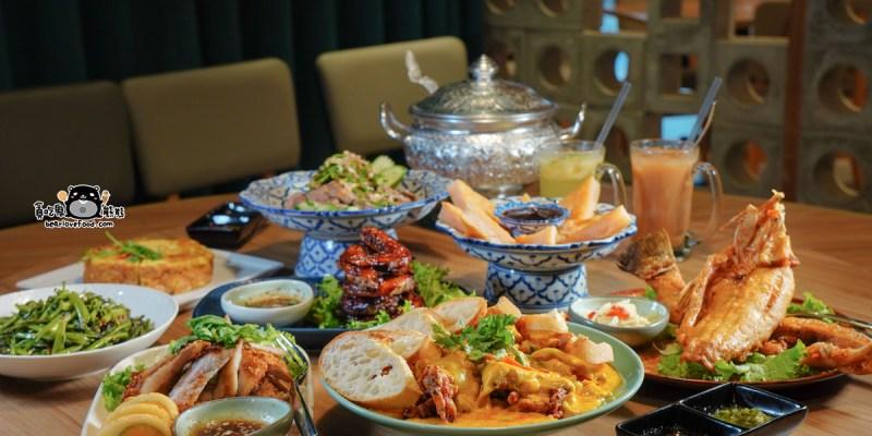 高雄前鎮區美食 饗泰多高雄夢時代店-走在潮流尖端,味蕾新體驗的泰國餐廳新開幕