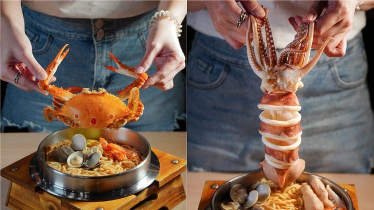 高雄三民區美食  家遇鮮海鮮鍋燒-螃蟹鍋燒,小卷鍋燒,鱸魚鍋燒,最強鍋燒麵上市
