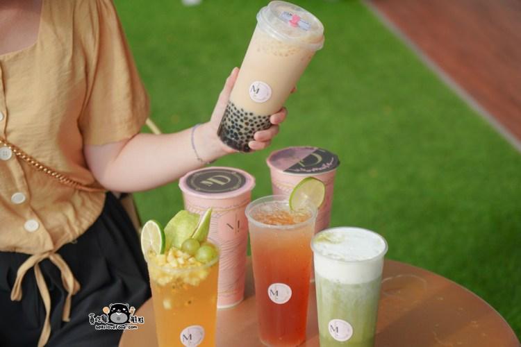 台南安南區飲料店 MD mom's drink北安店-麥當勞台南北安店旁,台灣茶葉安心喝飲料店