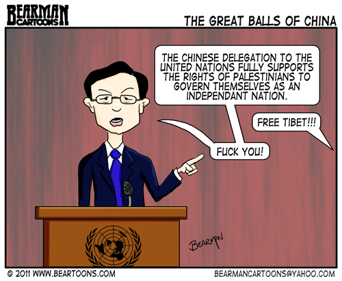 Editorial Cartoon China Palestine and the United Nations