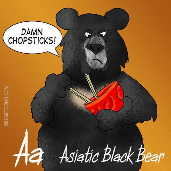 A-is-for-Asiatic-Bear-Animal-Alphabets-Bearman-Cartoons