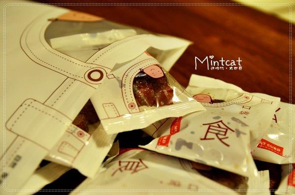 【人氣團購美食】筷子肉干、一克拉肉干金趣味!一點也不乾的帶汁「阮的肉干」