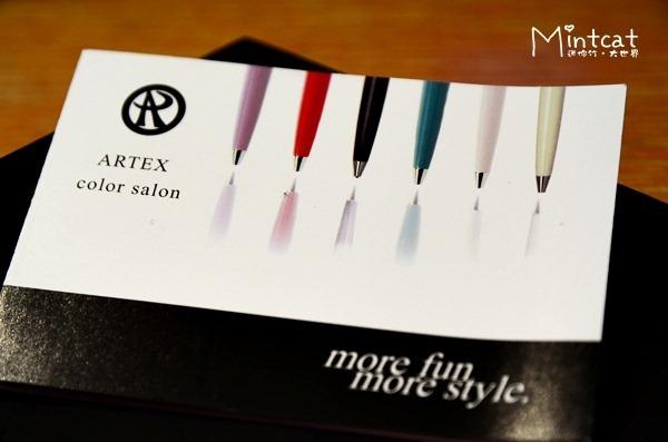 ARTEX color salon2012 (1)