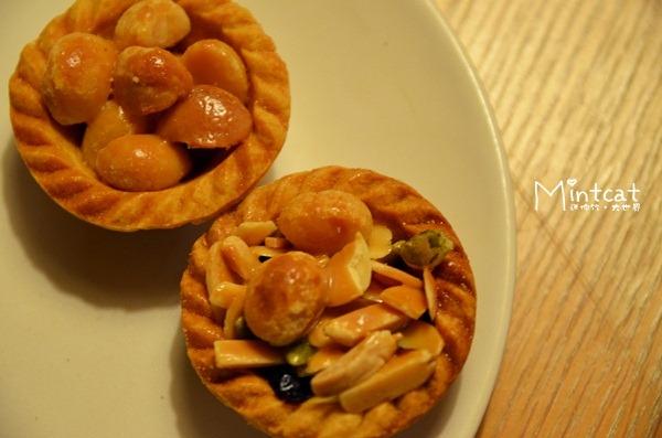 公爵菓子工房之夏威夷豆塔、養生堅果塔與手工餅乾(蛋奶素)