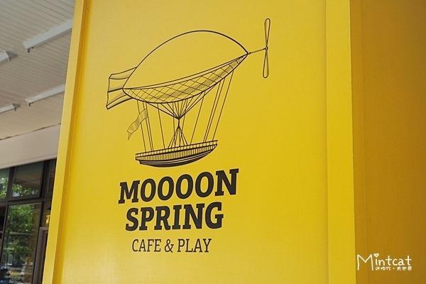 大直美麗華附近 Moooon Spring Cafe & Play