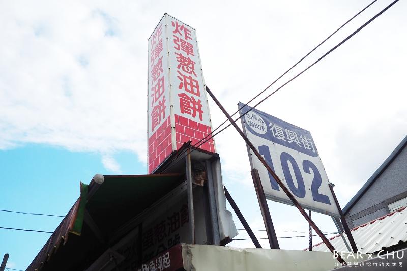 花蓮炸彈蔥油餅黃車2.JPG