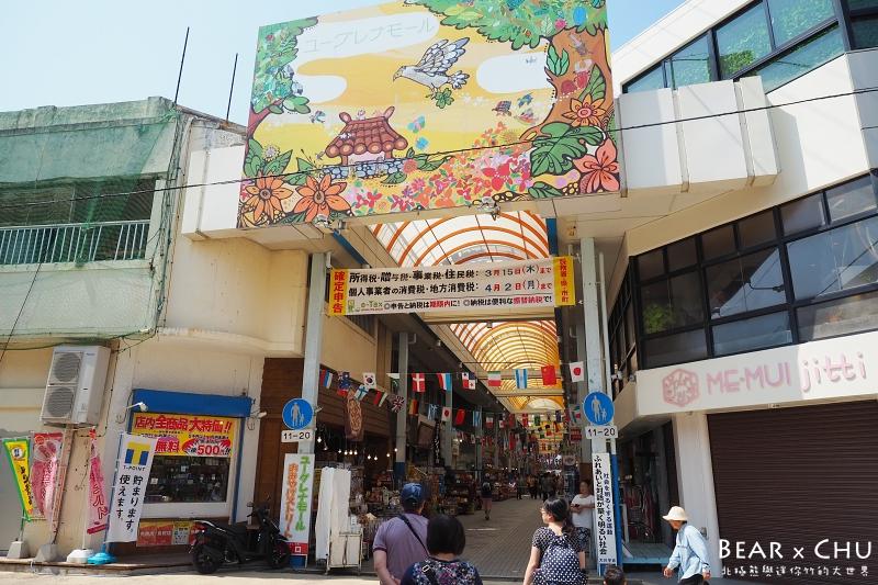 日本石垣島公設市場_20180319-141028.JPG