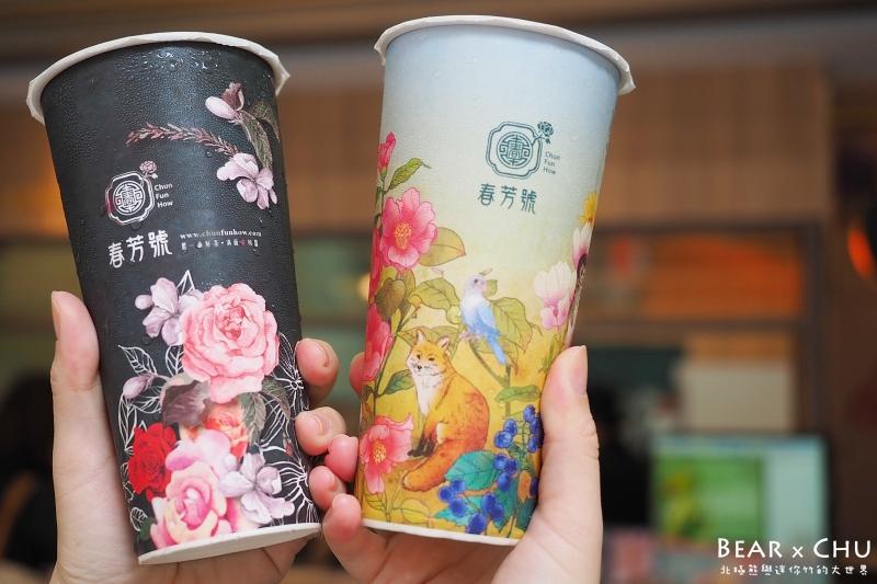 台北春芳號_20181103-113444.JPG