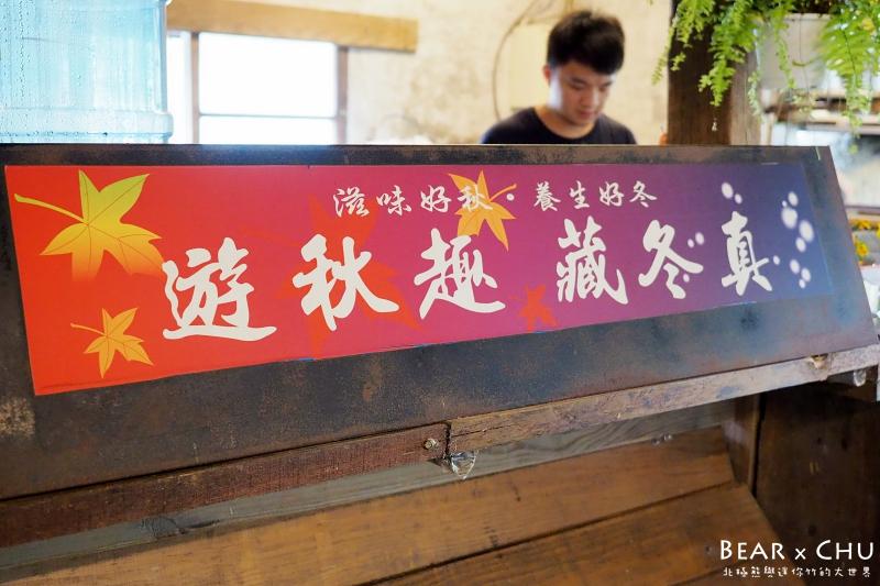 宜蘭豬龍寨披薩DIY3.JPG
