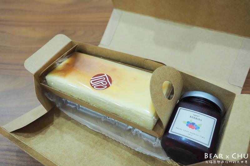 拓墣本然彌月蛋糕_20190310-155452-02.JPG