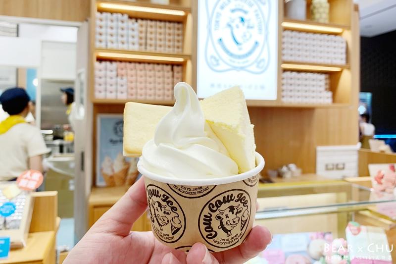 微風南山東京牛奶工場_20190707-155153-04.jpg