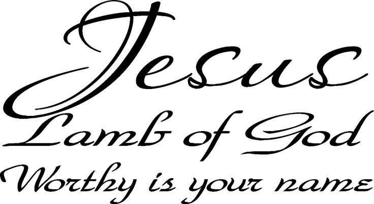 God Stuff (Prayer, Praise, Bible Verses, Worship Music and