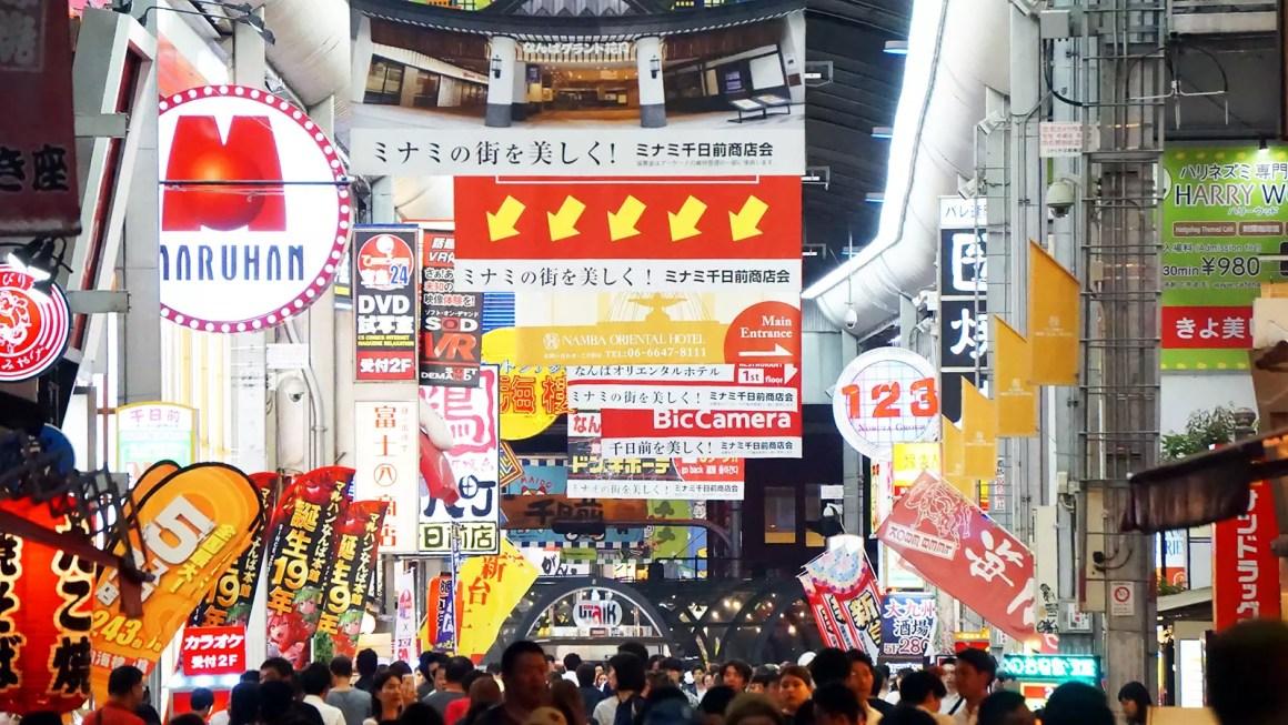 Trail Thoughts Osaka