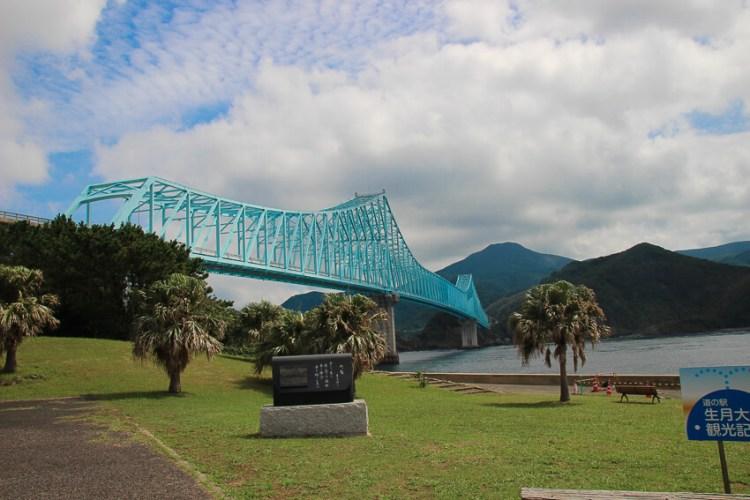 道の駅から生月大橋