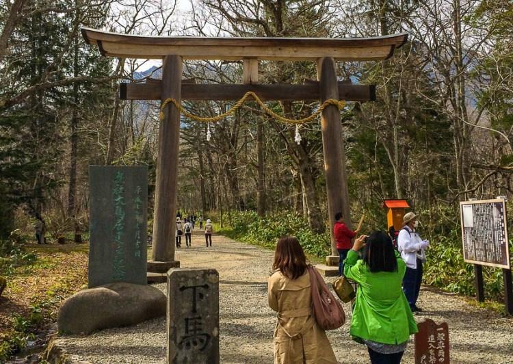 残念ながら行けなかったけど戸隠神社奥社への入口