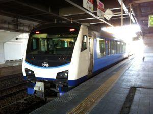 IMG 2314 300x224 - Around the Japan by rail