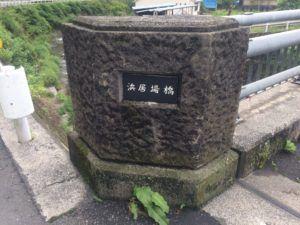 image 49 300x225 - 埼玉県飯能市の名栗川渓流釣り情報