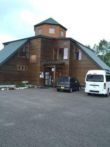 image 3 e1467706112573 225x300 - 北海道道東の旅(east hokkaido trip)