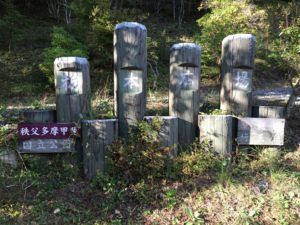 image 17 300x225 - The matter that investigated a minor sightseeing spot of depths Chichibu