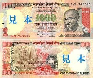 300x252 - インドで突然の紙幣停止?