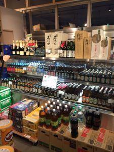 img 1870 225x300 - YOUは何しに日本へ(ニセコ編)の舞台になったニセコのスーパーマーケットが外国化している?〜ニセコ移住日記⑧〜