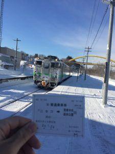 img 2049 225x300 - ニセコに行くならニセコエクスプレスに乗ろう〜ニセコ移住日記⑮〜