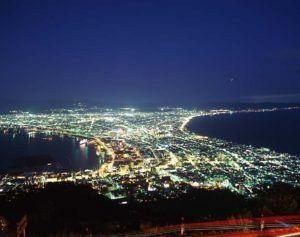 300x237 - 北海道ニセコ町から東京までヒッチハイクの旅〜長万部編〜