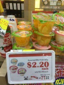 img 0183 225x300 - 100円ショップダイソー(DAISO)で日本とシンガポールの物価の比較