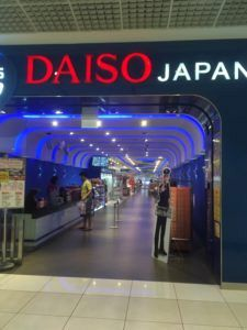 img 0185 225x300 - 100円ショップダイソー(DAISO)で日本とシンガポールの物価の比較