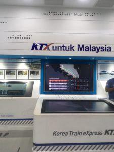 img 0479 1 225x300 - シンガポールとマレーシアの高速鉄道、勝つのは中国?